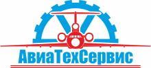 АвиаТехСервис Логотип
